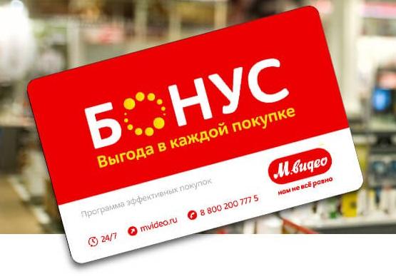 Бонусная карта в ПОДАРОК! - Аптечная сеть ВекЖиви 1