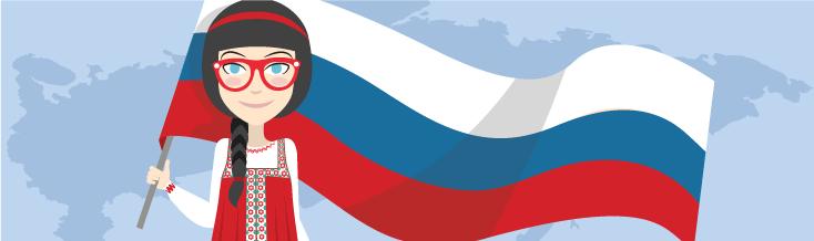 Открытка день россии клипарт