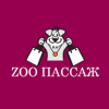 Zoo Пассаж